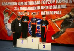 20th Greek National Wushu Championships B and C category Papazoglou Kung fu kids