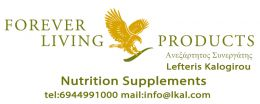 Forever Nutrition Supplements