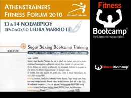 Fitness bootcamp at FitnessForum 2010