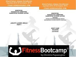 Agility ladder & bootcamp training seminar 29-30/01/11