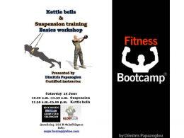 Kettlebells & Suspension training Workshop 25/06/11